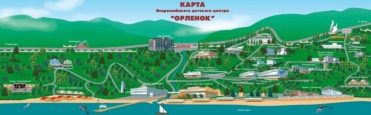Общая информация о ВДЦ Орленок