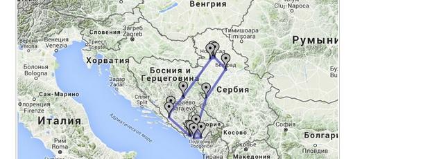 Сербия — Босния — Черногория + отдых на море. Безвизовый тур