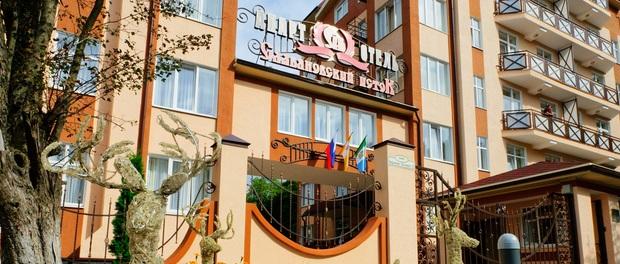 Апарт-отель «Славяновский Исток», Железноводск, информация и стоимость