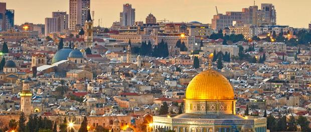 Тур «Израильская классика»