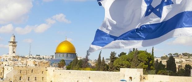 Тур «Знакомство с Израилем»
