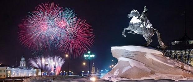 Тур «Праздничный Санкт-Петербург»