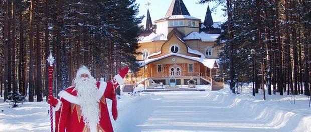 Тур «Зимний экспресс в Великий Устюг к Деду Морозу»