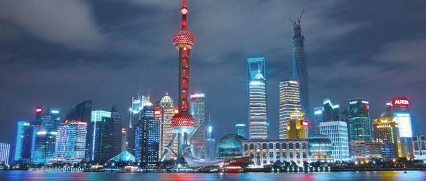 Китай, Шанхай от 16 лет