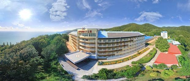 AZIMUT Отель Прометей Небуг