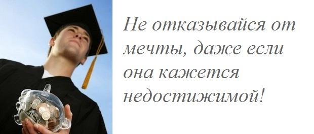 Защищено: Годовые курсы в Чехии, информация