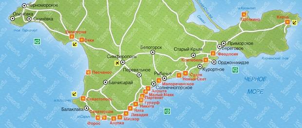 Крым, экскурсионные туры