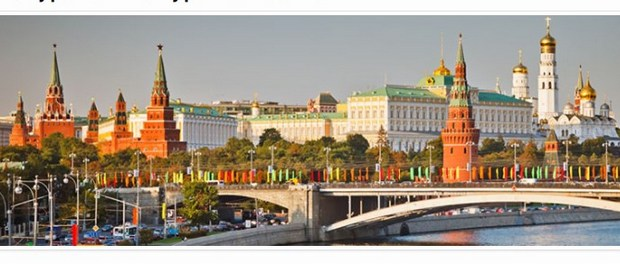 Москва, экскурсионные туры
