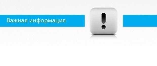 Новости: для въезда в … требуется предоставить: